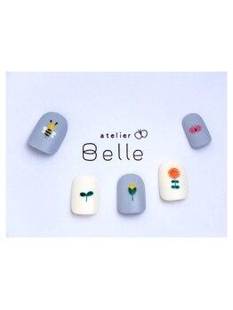 アトリエ ベル(atelier Belle)/タイヨウの子*