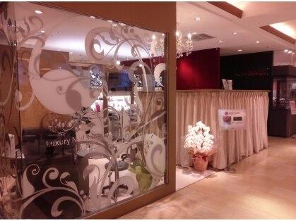 ラグジュアリーネイルサロン ブレス 仙台パルコ店(Luxury Nail Salon BLESS)の写真