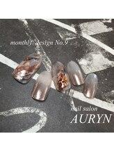 アウリン(AURYN)/4月限定monthly design No,9