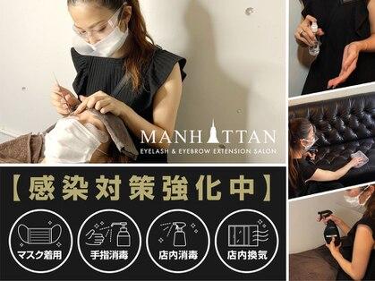 まつげエクステサロン マンハッタン 甲府店(MANHATTAN)の写真