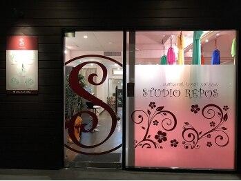 スタジオ ル ポ 問屋町店(岡山県岡山市北区)