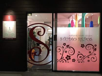 スタジオ ル ポ 問屋町店の写真