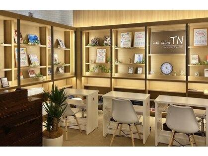 ティーエヌ TSUTAYA八戸ニュータウン店の写真