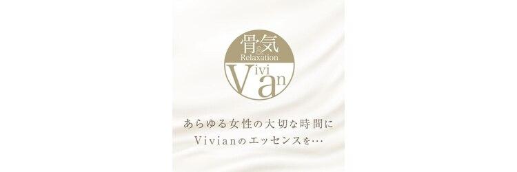ベラルーナ アイコレクション ヴィヴィアン(Vivian)のサロンヘッダー