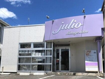 フリオ 掛川店(Matsuge salon julio)の写真
