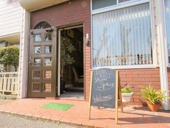 トータルボディサロン スペース(space)(徳島県板野郡藍住町)