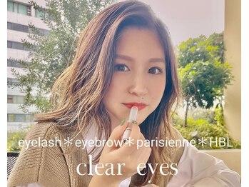 クリアアイ あべのベルタ店(Clear-eyes)(大阪府大阪市阿倍野区)
