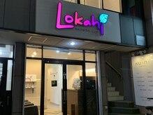 ロカヒ 札幌(Lokahi)