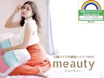 ミューティー(meauty)(東京都渋谷区)