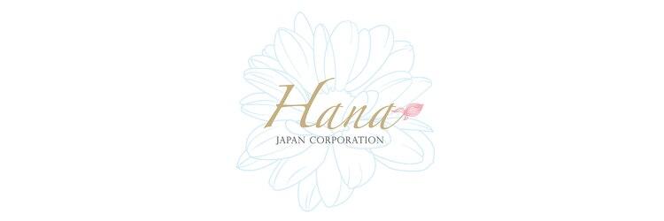 ハナ 津田沼店(Hana)のサロンヘッダー