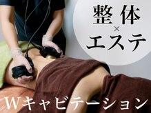 オーラ美容サロン 東広島店(AURA)の詳細を見る