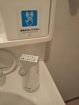 ハナ(hana)/感染症対策4.自動ソープ