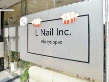 """【あびこ駅☆徒歩3分】通りに面する""""L Nail Inc."""""""