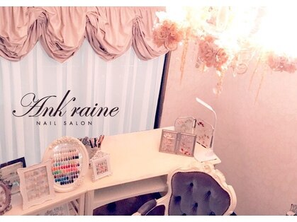ネイルサロン アンクレーヌ(nail salon AnK raine)の写真