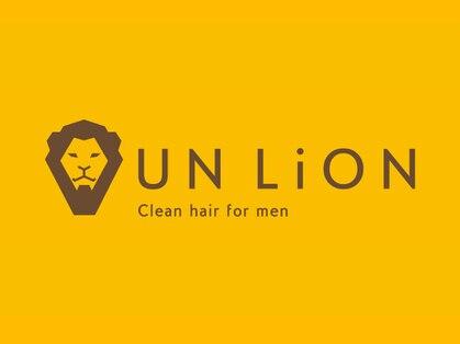 アン リオン(UN LiON)の写真