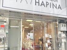 ハピナ(HAPINA)の詳細を見る