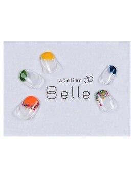 アトリエ ベル(atelier Belle)/花・kusa・ハナhana*