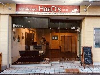 リラクゼーションスポットハンズ(Relaxation spot HanD's)(新潟県新潟市西区)