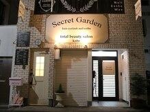 シークレット ガーデン(Secret Garden)