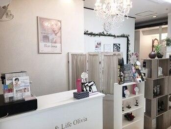ビューティーアンドライフ オリビア(Beauty&Life Olivia)(埼玉県深谷市)