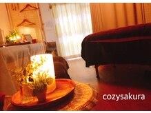 コージー サクラ(cozy sakura)