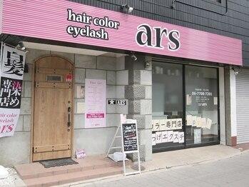 ヘアカラー アイラッシュ アルス(hair color eyelash ars)(大阪府守口市)