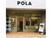 ポーラ ザ ビューティ 鴻巣店(POLA THE BEAUTY)の詳細を見る