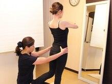 痩身も改善も、身体の歪みや不調の原因をしっかりチェック!