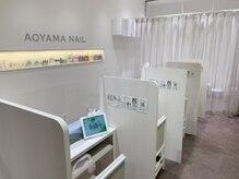 青山ネイル 博多店(Aoyama Nail)