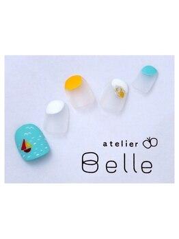 アトリエ ベル(atelier Belle)/小さな大冒険*