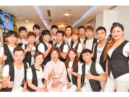 舒爽館 台湾式マッサージの写真