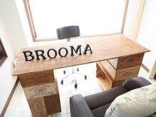ブローマ(BROOMA)