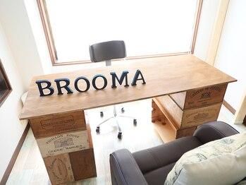 ブローマ(BROOMA)(東京都江東区)