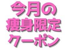 フットケアジャパン サロン日本橋の詳細を見る