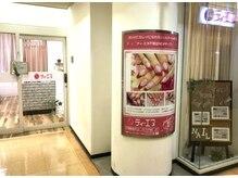 戸塚駅から好アクセス !皆様のご来店お待ちしております♪