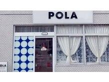 ポーラ 金山駅南 アンベリー店(POLA)