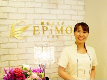 エピモ 池袋店(EPiMO)(エステ)