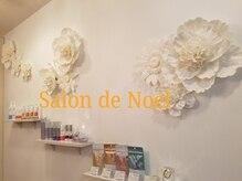 サロン ド ノエル(Salon de Noel)/店内風景