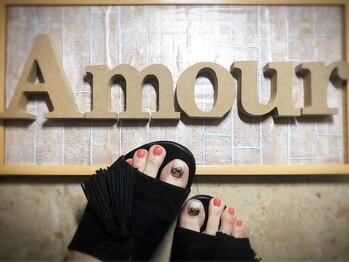 アムール(Amour)(愛知県名古屋市熱田区)