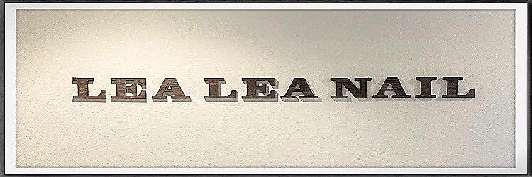 レアレアネイル 池袋(le'a le'a nail)のイメージ写真
