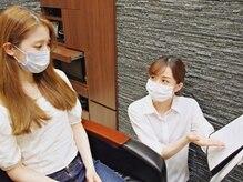 ヒロ銀座 池袋東口店(HIRO GINZA)の雰囲気(ご要望に合せて丁寧にカウンセリング致します。ブライダルにも◎)