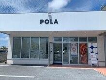 ポーラ ザ ビューティ 沖縄店(POLA THE BEAUTY)