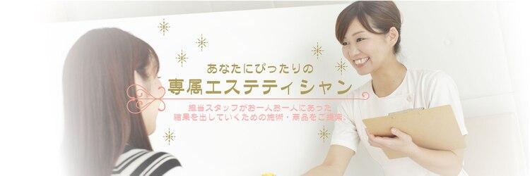 シェアラ名古屋カナヤマ店のサロンヘッダー
