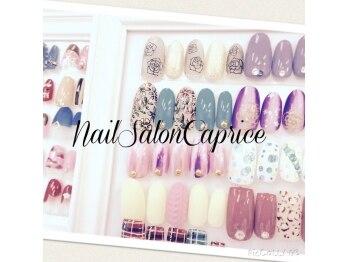 ネイルサロン カプリス(Nail Salon Caprice)(神奈川県横浜市磯子区)