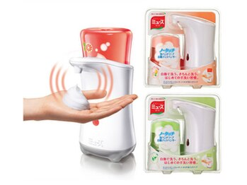 ヴィオール 名古屋栄店(VIOR)/衛生4 薬用石鹸で手指腕の洗い