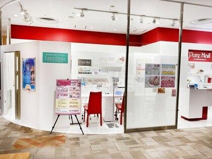 ピュアネイル スタジオ エフ プレ葉ウォーク浜北店(PureNail STUDIO F)の写真