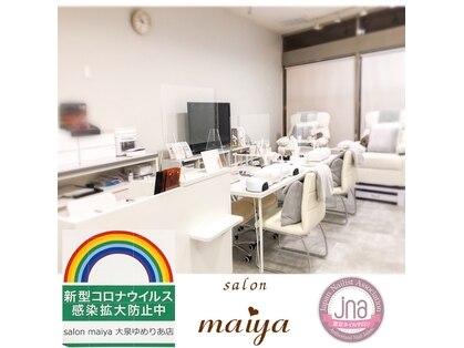 マイヤ 大泉ゆめりあ店(maiya)の写真