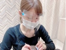 ドーリーラッシュ 木の葉モール橋本店/【マスク・フェイスシールド】