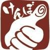 ほぐし屋けんぼ 新松戸のお店ロゴ