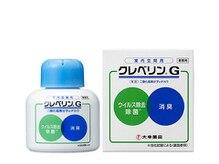 ヴィオール 名古屋栄店(VIOR)/衛生1 空間除菌剤を各部屋設置